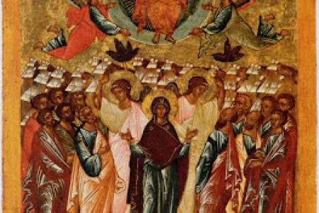 May 30; Ascension of the Lord; Year C